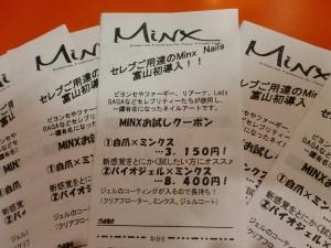minx1