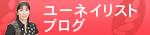 yunailist blog